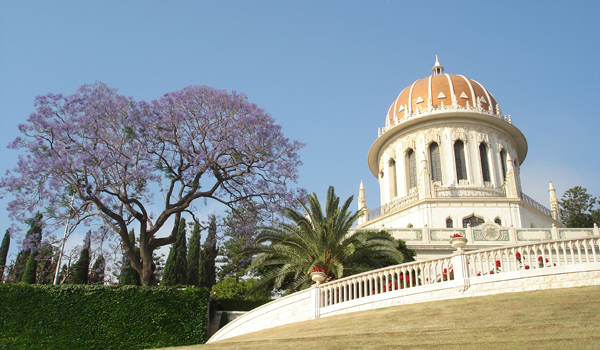 bahai faith dating site The works of the central figures, shoghi effendi, and the universal house of justice taken together are the canonical texts of the baha'i faith [1] a special category of works consist of the prayers of the central figures.